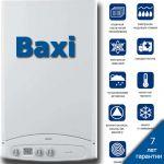 Baxi ECO 3 280 FI + Труба