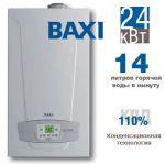 Baxi Duo-tec Compact 24 HT(конденсационный)